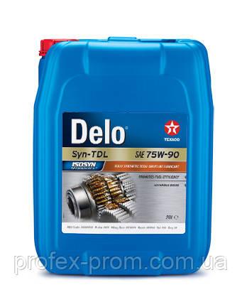 Олива трансмісійна Texaco DELO SYN-TDL 75W90 20л (шт.)