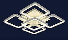 Люстра світодіодна хайтех мінімалізм 755MX10005-4+1 WH