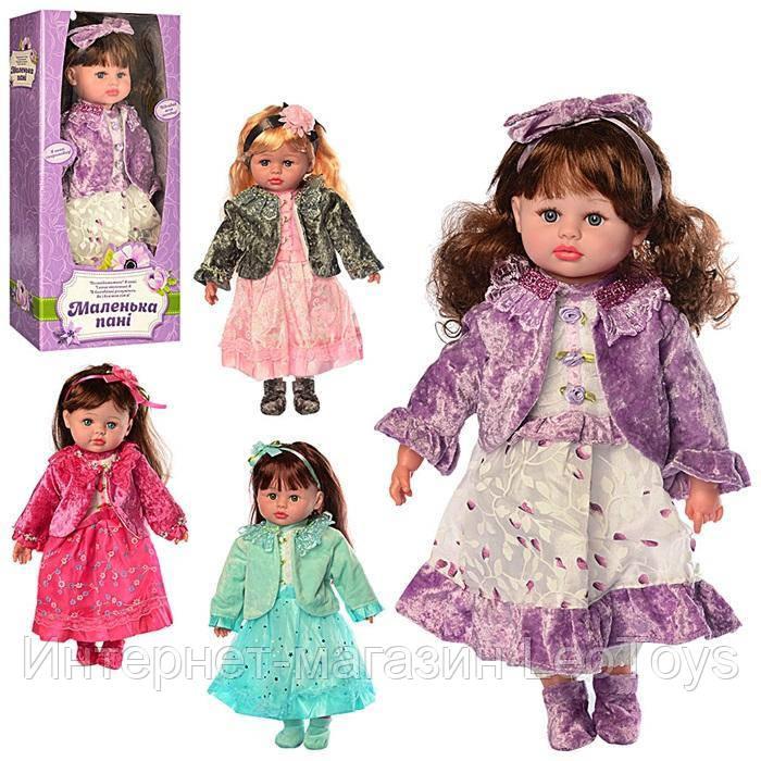 """Кукла """"Маленька Пані"""""""