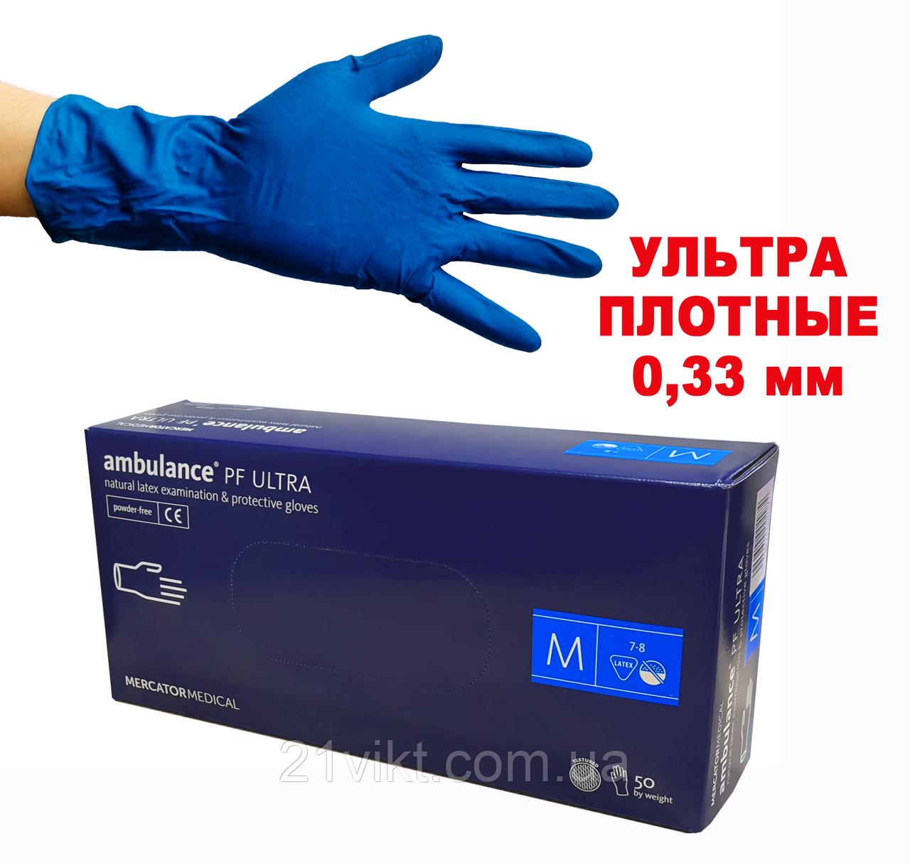 Перчатки латексные повышенной прочности Mercator Ambulance ULTRA (50 шт. в упак.)
