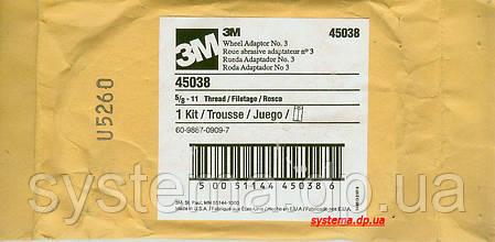 3M™ 45038 - Набор адаптеров для резиновых расширяющихся от вращения барабанов, фото 2