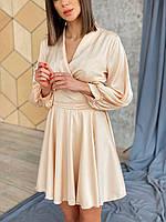 Шикарное шелковое платье на запах