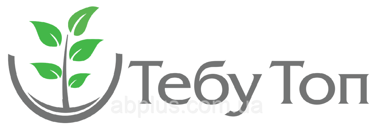 Фунгицид Тебу Топ 250