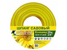 "Шланг садовый 20 м 3/4"" Economy Sturm 3015-17-3420"