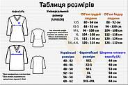 Костюм Toffy Женский, фото 9