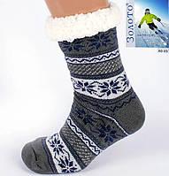 Теплі Тапочки-шкарпетки з антиковзною поверхнею чоловічі 40-45р