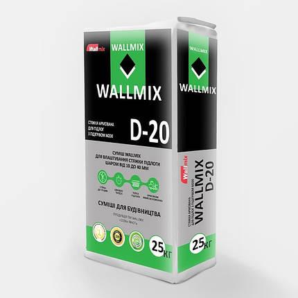 Wallmix D-20 Стяжка для підлоги армована від 10 до 40мм 25кг, фото 2