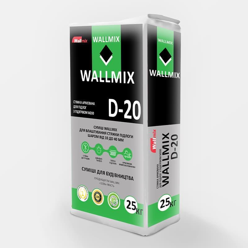 Wallmix D-20 Стяжка для підлоги армована від 10 до 40мм 25кг