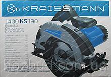 Пила дисковая Kraissmann 1400 KS 190 (круг 190 мм, лазер)