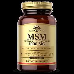 Метилсульфонилметан МСМ Solgar MSM 1000 mg (60 таблеток) солгар