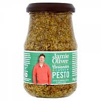 Песто с кориандром и орехами кешью Jamie Oliver, 190г