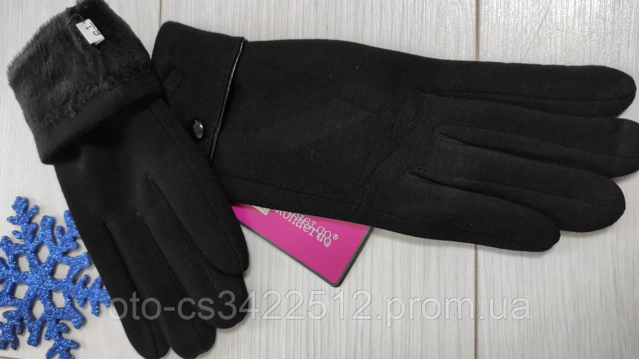 Жіночі рукавички трикотажні з хутром