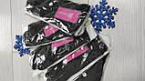 Жіночі рукавички трикотажні з хутром, фото 3