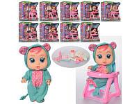 Кукла CRB с аксессуарами