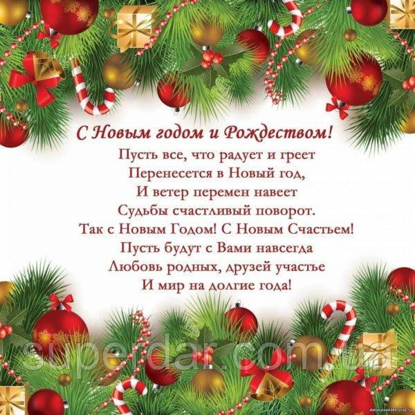 Поздравляем с наступающим Новым годом и сообщаем график работы в праздничные дни!