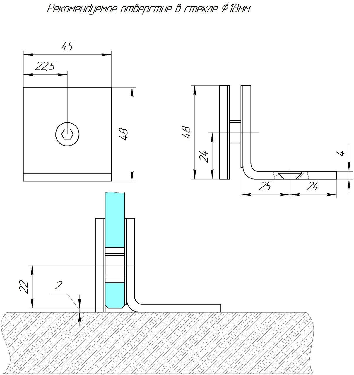 ODF-01-20-02 крепление стекла к стене 90 градусов с полкой, полированный