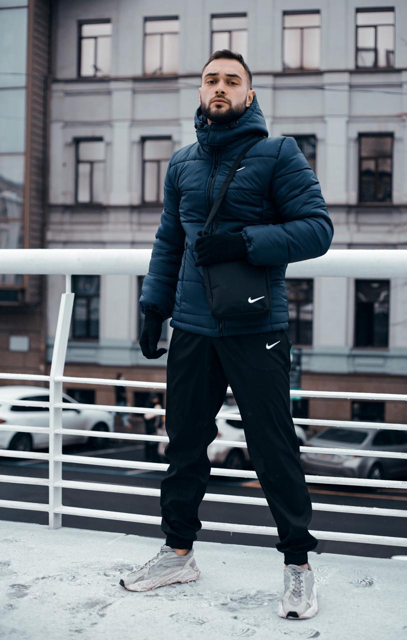 Куртка мужская Зимняя Nike + штаны найк . Комплект спортивный + Барсетка и перчатки в Подарок.