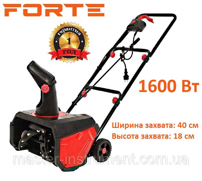 Снегоуборщик Forte ST-1600