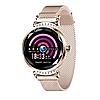 Умные часы Lemfo H2 с измерением давления (Золотой)