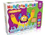 Настольная игра для детей Монстромножки (укр), Зірка (119325), таблица умножения играя