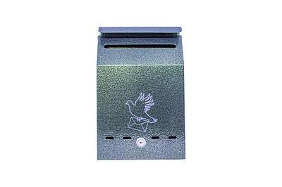 Поштова скриня ProfitM СПГ -7 Зелений (1195)