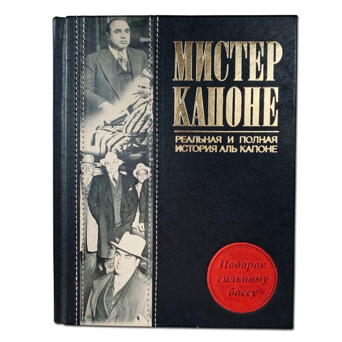"""Книга в шкіряній палітурці прикрашена фотодруком на шкірі """"Містер Капоне. Реальна і повна історія Аль Капоне """""""