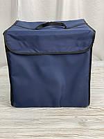Рюкзак для доставки піци, суші їжі напоїв термосумка термохолодильник рюкзак для кур'єра синій