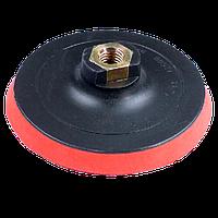 Диск універсальний 100 мм М14