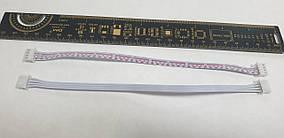 Кабель з роз'ємами XH2.54 4пін. Довжина 20см