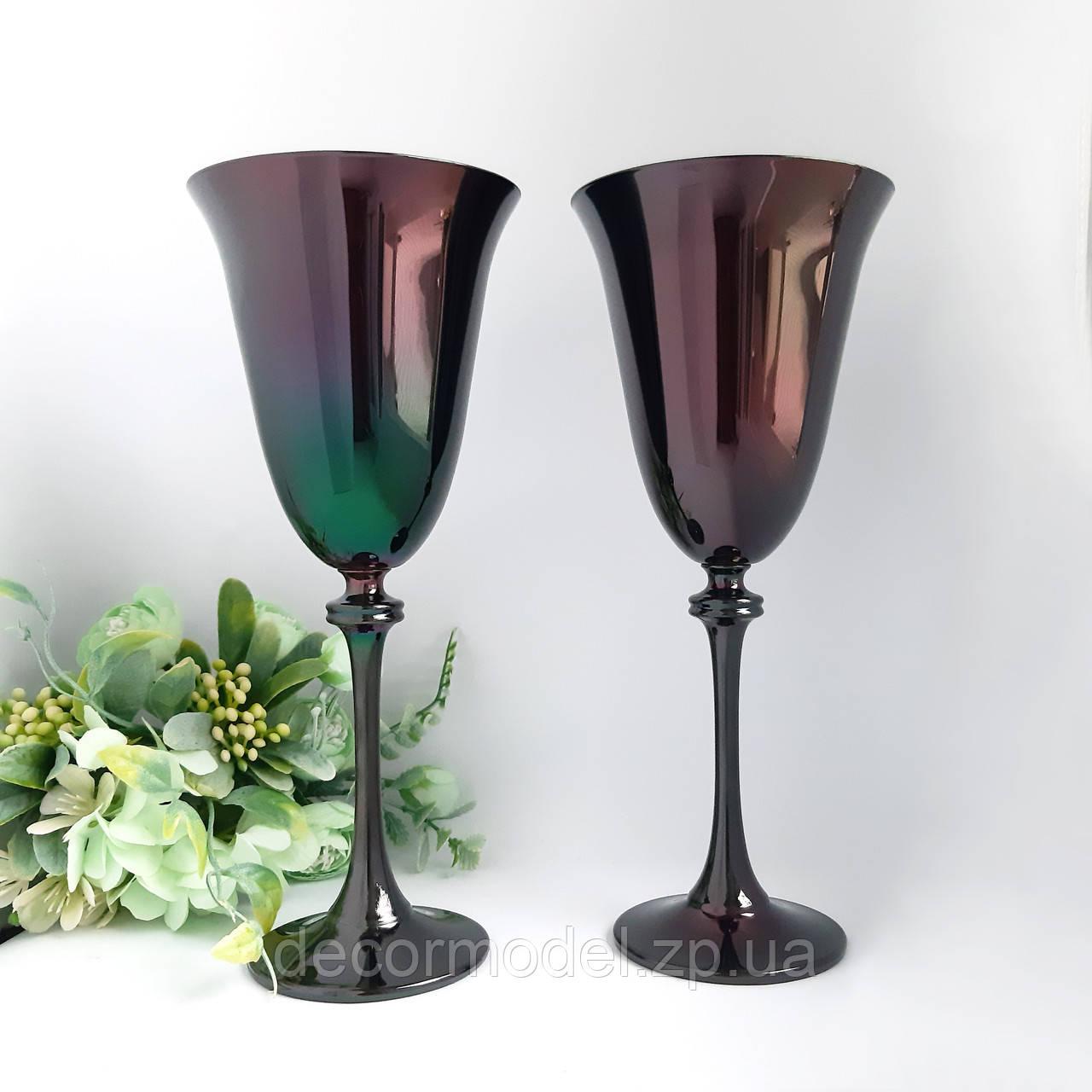 Набор бокалов для вина Bohemia Asio 350 мл черный хамелеон