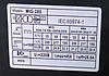 Сварочный полуавтомат Edon MIG 280, фото 9