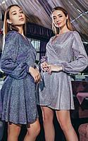 """Шикарное вечернее женское платье на запах с люрекса """"Viki"""""""