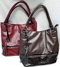 Женские сумки-торба на плечо из искусственной кожи 30*30 см