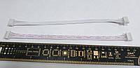 Кабель з роз'ємами XH2.54 5пін. Довжина 20см