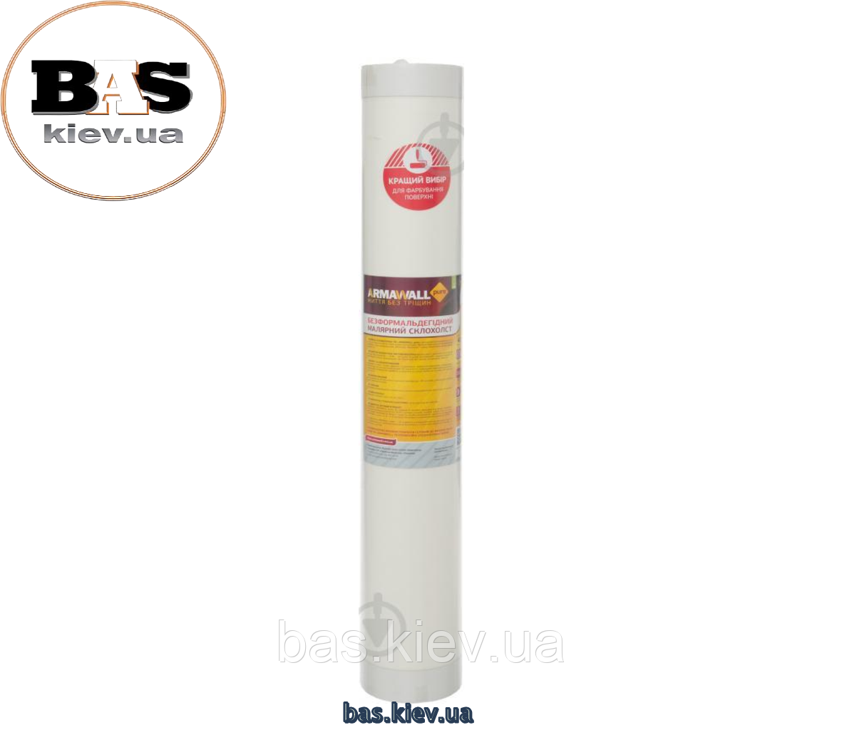 Малярный стеклохолст pure ArmaWall , 45 плотности, 50 м2