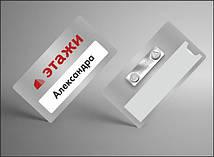 badge_metal_1_2.jpg
