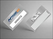 badge_metal_2_2.jpg