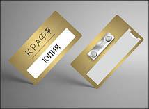 badge_metal_4_2.jpg