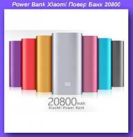 Power Bank Xlaomi Повер Банк 20800,Xlaomi Mi Power Bank 20800 mAh портативное зарядное