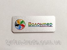 badge_02.png