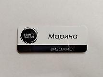 badge_03.png