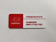 badge_05.png