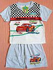 Костюмы детские футболка шорты на мальчиков 4-10 лет.От 5шт по 32грн, фото 3