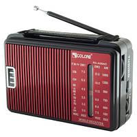 Радиоприемник Golon RX-A08AC Red, фото 1