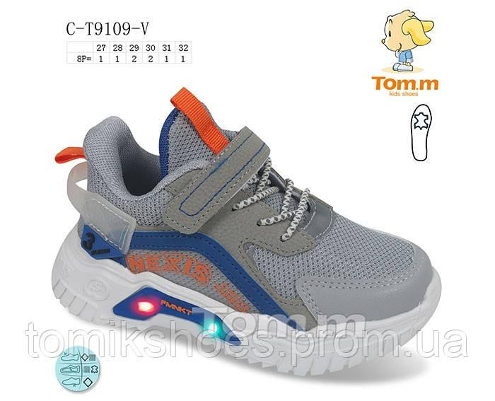 Кроссовки детские на мальчика Tom.M  9109V 27-32 размеры. НОВИНКА 2021 ГОДА.
