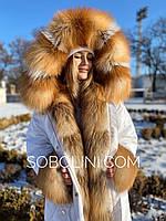 Парку жіноча з хутром Gold fox, довжина 85/95 см