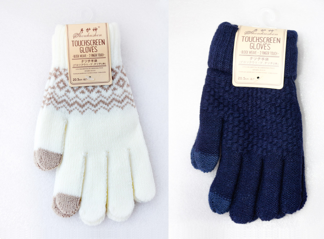 Сенсорні В'язані рукавички Тачскрін iTouch для сенсорних екранів. Оригінальний подарунок для хлопця дівчата