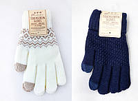 Сенсорні В'язані рукавички Тачскрін iTouch для сенсорних екранів. Оригінальний подарунок для хлопця дівчата, фото 1