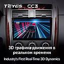 Штатная магнитола TEYES Cc3  Mazda cx9, фото 4