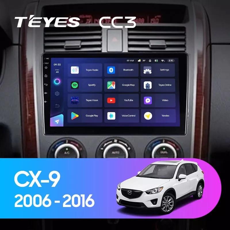 Штатная магнитола TEYES Cc3  Mazda cx9